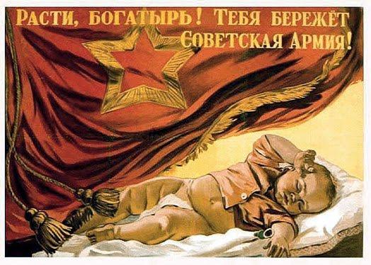 URSS natalista